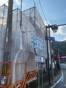 和歌山県 郵便局 足場組立